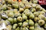 025 Wrights Bribie Fruit Shop for sale Call or SMS 0412 179 306