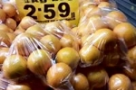 028 Wrights Bribie Fruit Shop for sale Call or SMS 0412 179 306